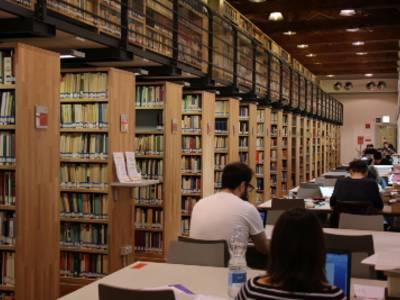 bibloteca giurisprudenza